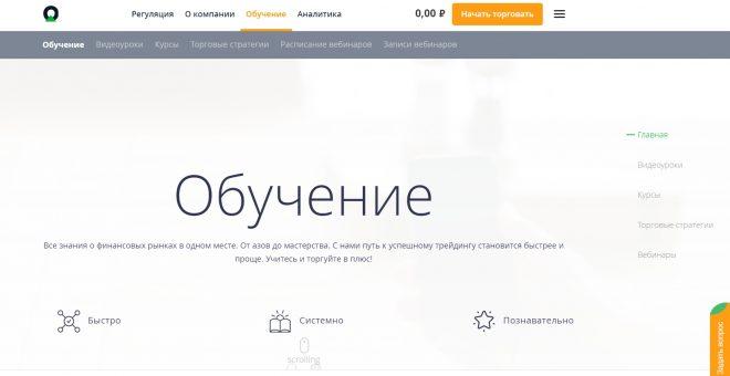 олимп трейд форум трейдеров
