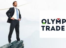Регистрация и вход в личный кабинет брокера Олимп Трейд