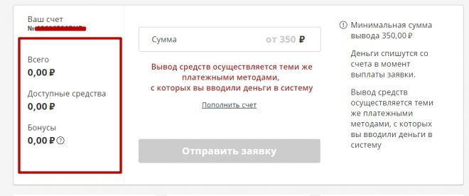 Курс криптовалют онлайн график к рублю курс 1