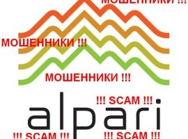 Реальные отзывы трейдеров о брокере бинарных опционов Альпари