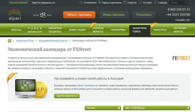 Платный сайт новостей форекс форекс как узнать направление тренда