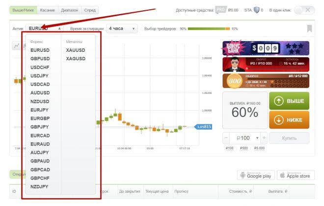 zavisla-tranzaktsiya-bitkoin-chto-delat-17