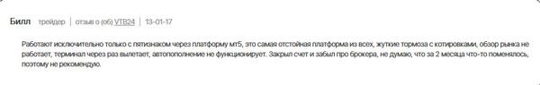 2отывы-втб-24