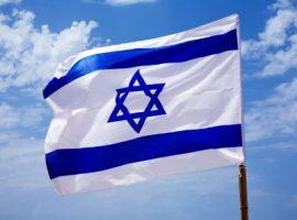 Деятельность брокеров бинарных опционов на территории Израиля хотят полностью запретить