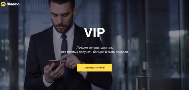 Как заработать 50000 рублей в интернете-12