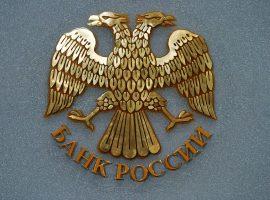Контроль за брокерами-мошенниками со стороны Центрального Банка России будет ужесточен