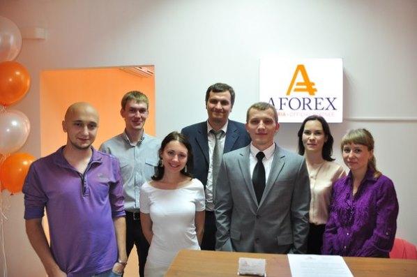 Офис AForex