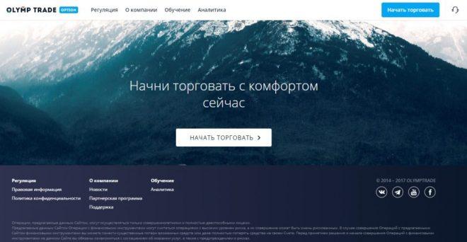 Зебра биткоин регистрация-11