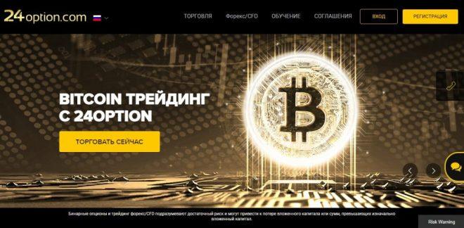Полный курс биткоин миллионер валентин максименко отзывы-9