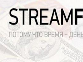 Форекс брокер StreamForex
