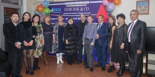 Офис в Казахстане