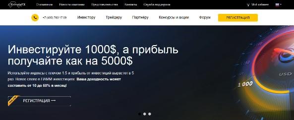 Обанкротившиеся форекс брокеры стоимость акций росгосстрах сегодня в рублях