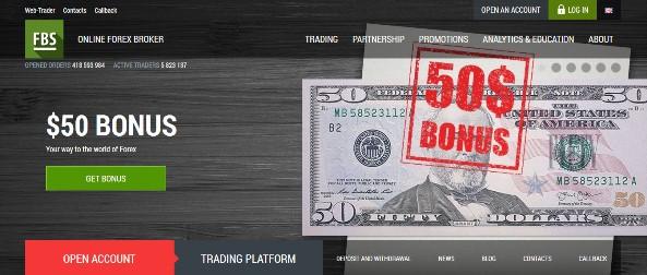 Сайт бонус
