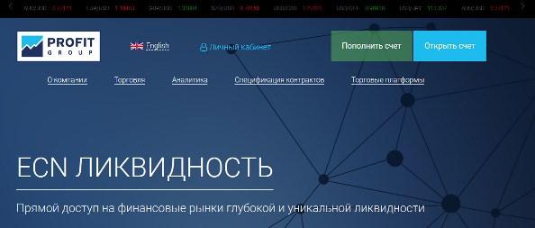 Сайт главная