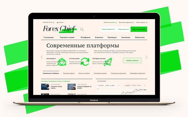 fforex_chief_img