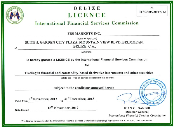 license-ifsc-big