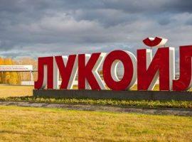 Прогнозы по изменениям цен российских базовых активов на МосБирже