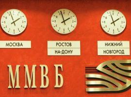 Санкционный доклад США и его влияние на российские биржевые торги