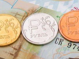 Изменения курса рубля на текущих торгах и прогноз дальнейшего поведения цены российской валюты