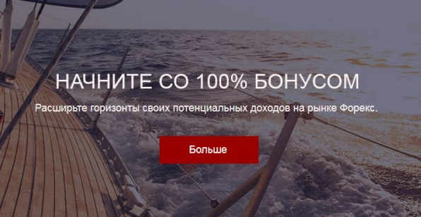 100%_bonus