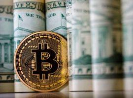 Особенности торговли бинарными опционами на биткоинах