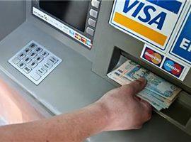 Особенности вывода средств с бинарных опционов на карту и электронный кошелек