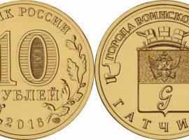 Брокеры бинарных опционов с минимальным депозитом и сделками от 10 рублей