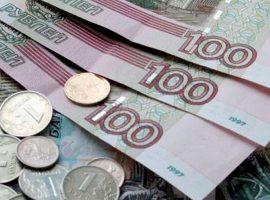 Обзор брокеров бинарных опционов с депозитом от 300 рублей