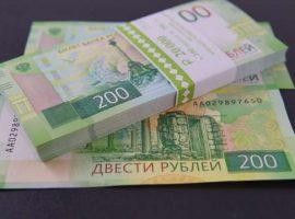 Брокеры бинарных опционов с минимальным депозитом 200 рублей и выше