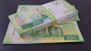 Бинарные опционы с минимальным депозитом от 50 рублей брокеры бинарных опционов минимальный депозит