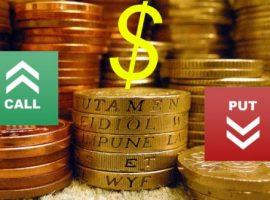 Реально ли заработать на бинарных опционах деньги или это обман?