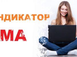 Описание и способы использования индикатора SMA для бинарных опционов