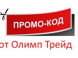 http://lifebroker.ru/wp-content/uploads/2017/04/Statya-47-0-270x200.png